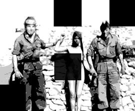 Ammar Bouras. Serment, guerre d'Algérie