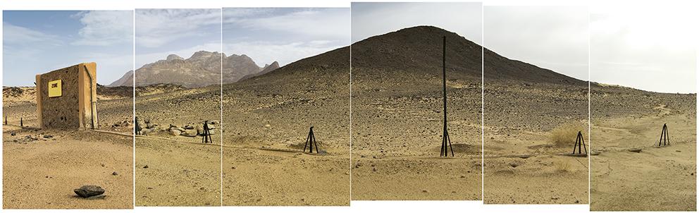 Ammar Bouras. In_Ekker #23 Editions: Grande (5 exemplaires) : 175 x 57 CM Moyenne (7 exemplaires) : 87,5 x 28,5 CM