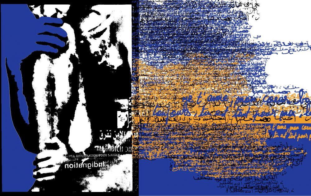 N'hebek, je t'aime, i love you. Livre d'art composé de neuf images imprimées en sérigraphie à 50 exemplaires « d'art d'aix » Ecole supérieure d'art d'Aix-en-provence, France